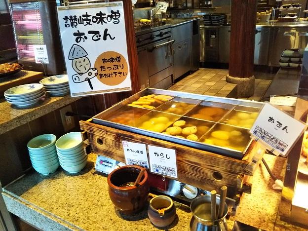丸忠 料理 5