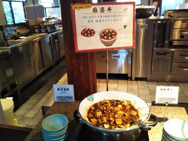 丸忠料理 15