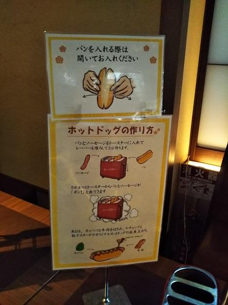 丸忠料理 23