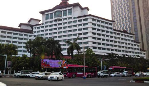 セドナホテルSEDONA ミャンマーヤンゴンで出張や観光に人気