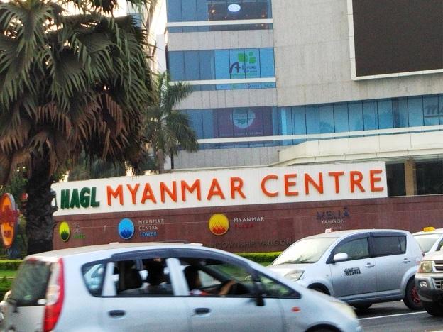 ミャンマーセンター
