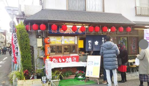 お好み焼楓ちゃん 100円の玉せんがたまらない美味しさ 善通寺市
