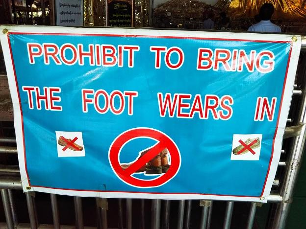 チャウタッジーパゴダは靴禁止