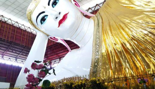 チャウタッジーパゴダ ミャンマーヤンゴンの超巨大な寝釈迦仏