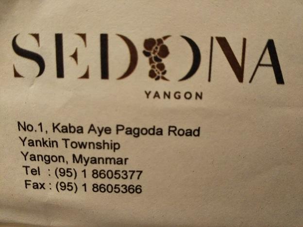 SEDONA電話番号住所