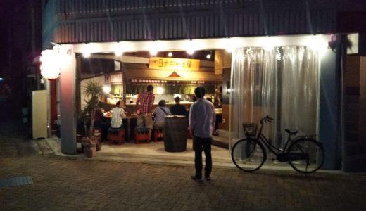 ヨナキヤ本舗 丸亀市の屋台風のラーメン屋オープン