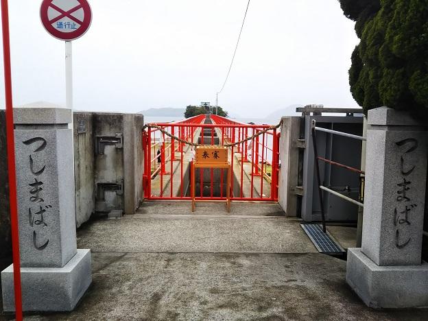 津嶋神社 橋