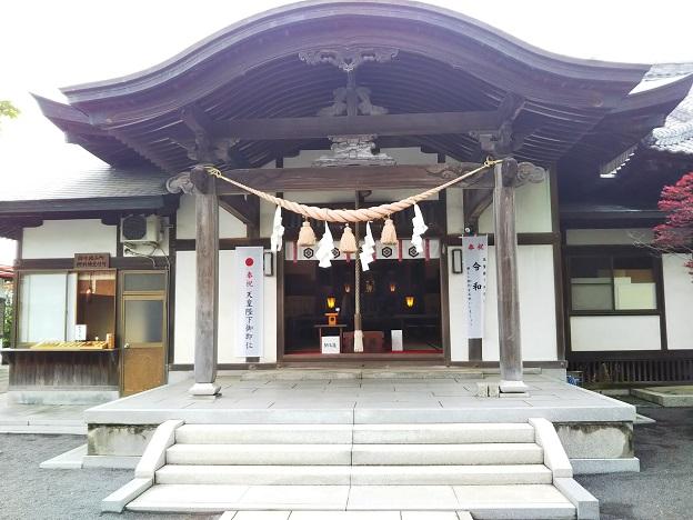 津嶋神社 遥拝殿(ようはいでん)