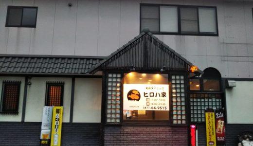 和彩ダイニング ヒロハ家 丸亀市土器町にオープン