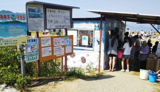 河原津海岸潮干狩り 愛媛県西条市でアサリとマテ貝を採る