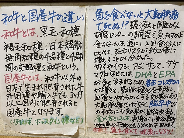 真寿美定食メニュー11