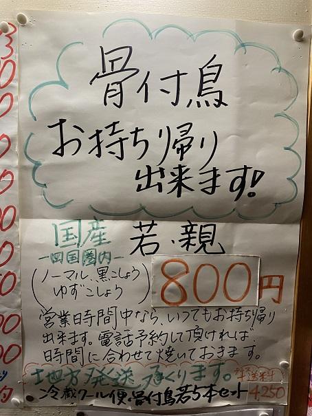 真寿美テイクアウトメニューと価格