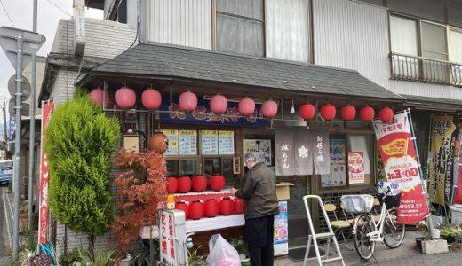 お好み焼楓ちゃん100円の玉せんが絶品の美味しさ 善通寺市
