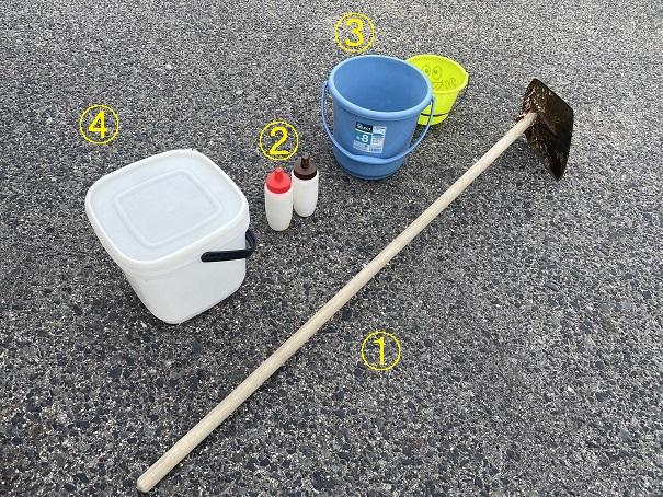 マテ貝潮干狩り道具