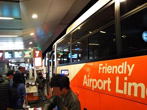 成田空港までリムジンバス