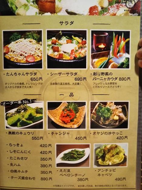 ぶつぎりたんちゃん丸亀店 メニュー3