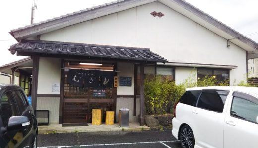 さぬきうどん むぎ 宇多津町に2019年1月オープン