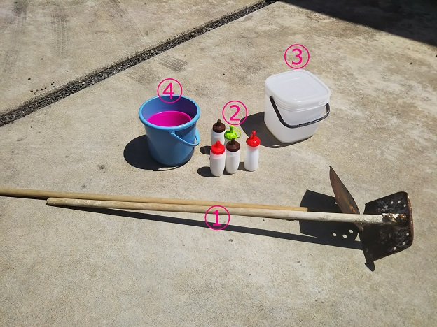 マテ貝 道具