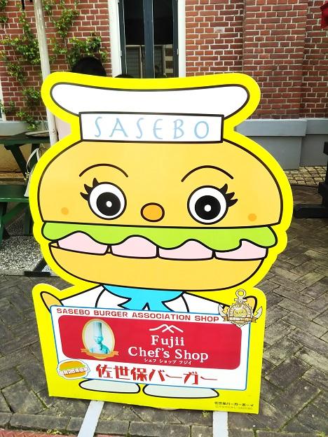 Chef's Shop Fujii(シェフ ショップ フジイ)佐世保バーガー認定