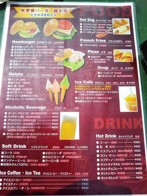 Chef's Shop Fujii(シェフ ショップ フジイ)メニュー