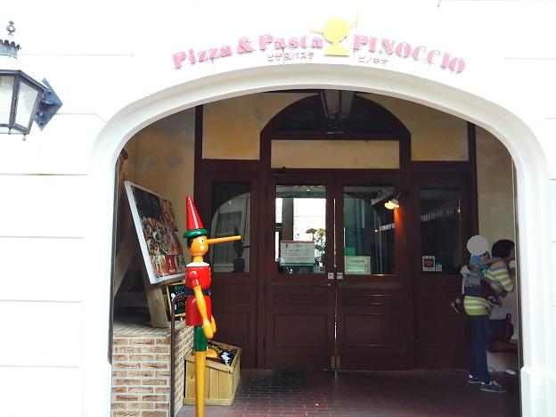 ハウステンボス ピノキオ入口