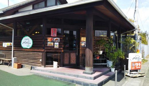 CAFEべたぴん 丸亀市のゴルフ場パブリックの入り口のカフェ