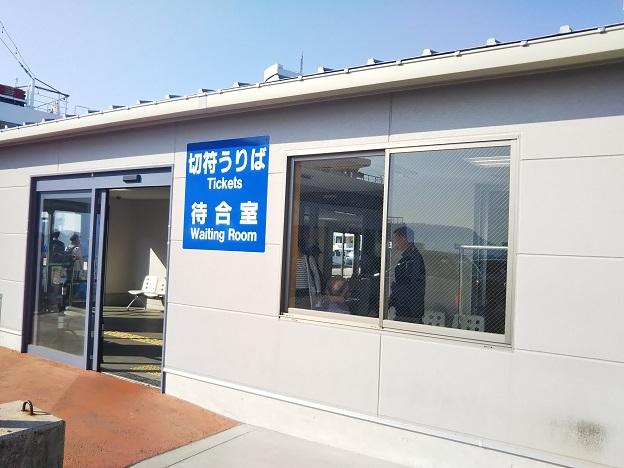 小豆島フェリー切符売り場