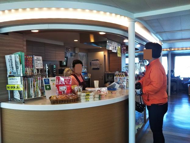 小豆島フェリー売店