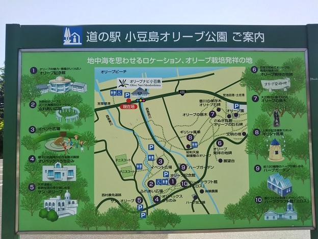 小豆島 オリーブ公園 案内図