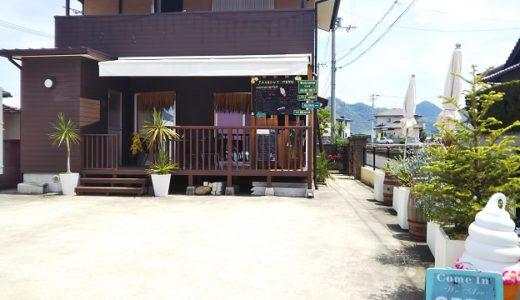 cafe Halema'uma'u(ハレマウマウ)満濃町のハワイアンカフェ