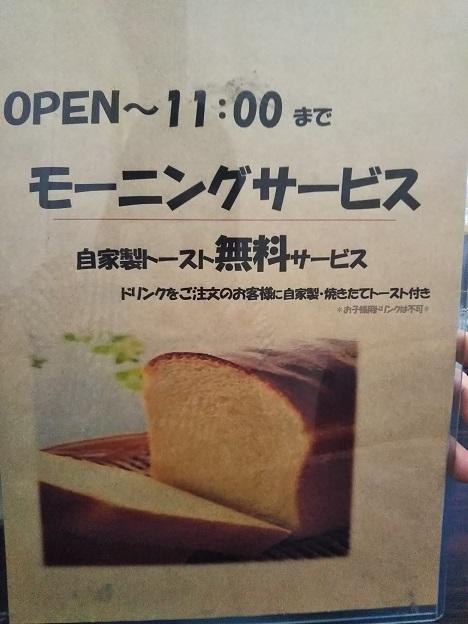 NicoCafe メニュー2