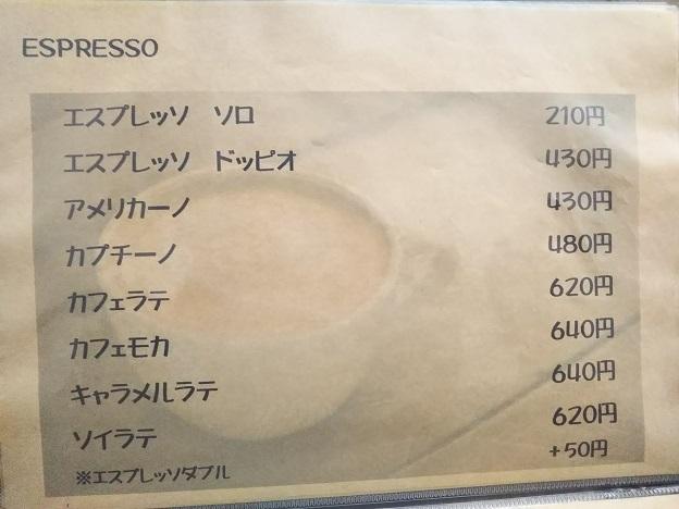 NicoCafe メニュー10