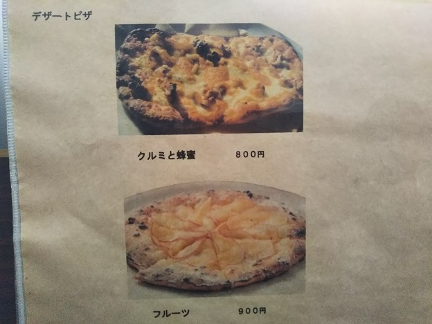 NicoCafe メニュー13
