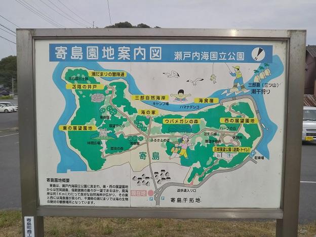寄島地区案内地図