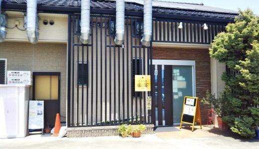 炭火之館 楽宴(らくえん) 観音寺市の焼肉屋さんでランチ