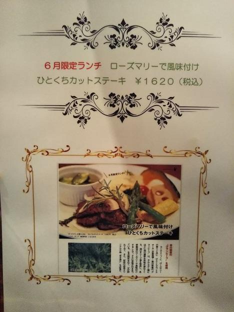 楽宴 メニュー1