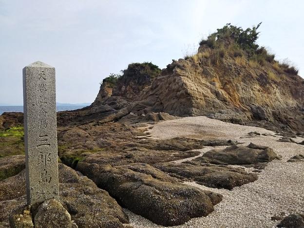 三郎島は天然記念物