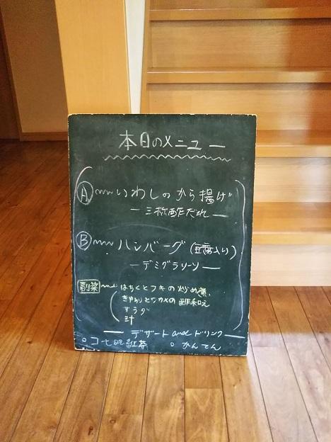 サニーcafeオープンテラスおおやぶ メニュー