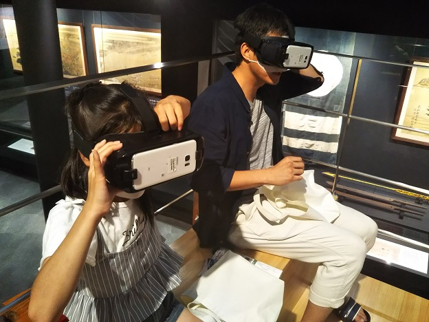 鯨館 VR体験