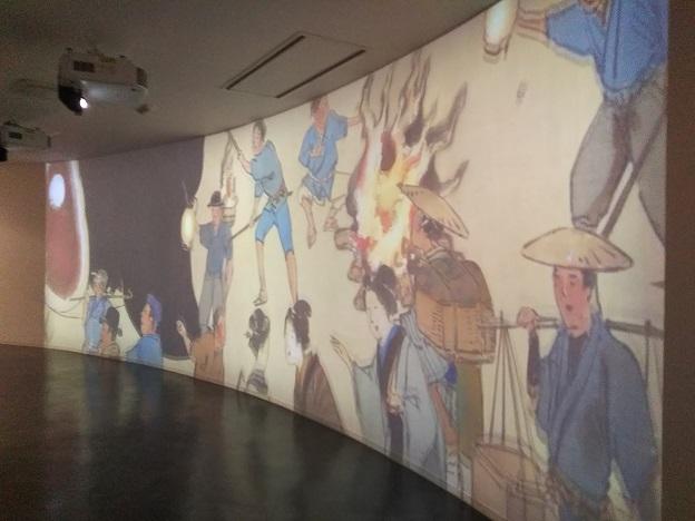 鯨館 デジタルアートシアター