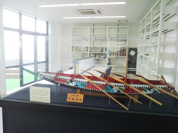 鯨館 図書館