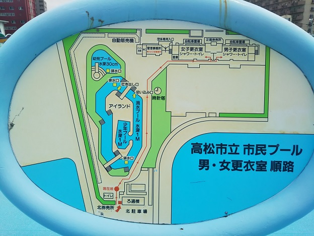 高松市民プール 施設概要