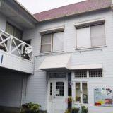 CAFE DE YURI 外観