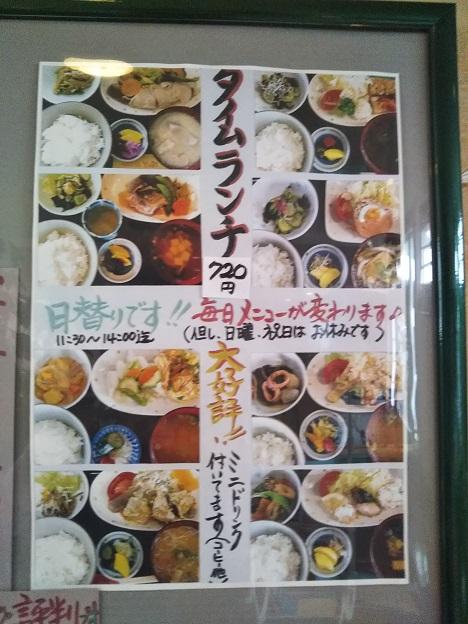 CAFE DE YURI タイムランチ2