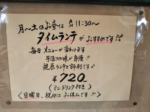 CAFE DE YURI タイムランチ1
