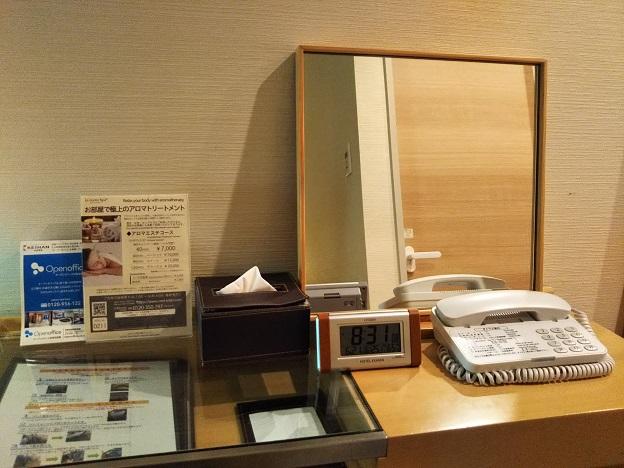 ホテル京阪 京橋グランデ鏡