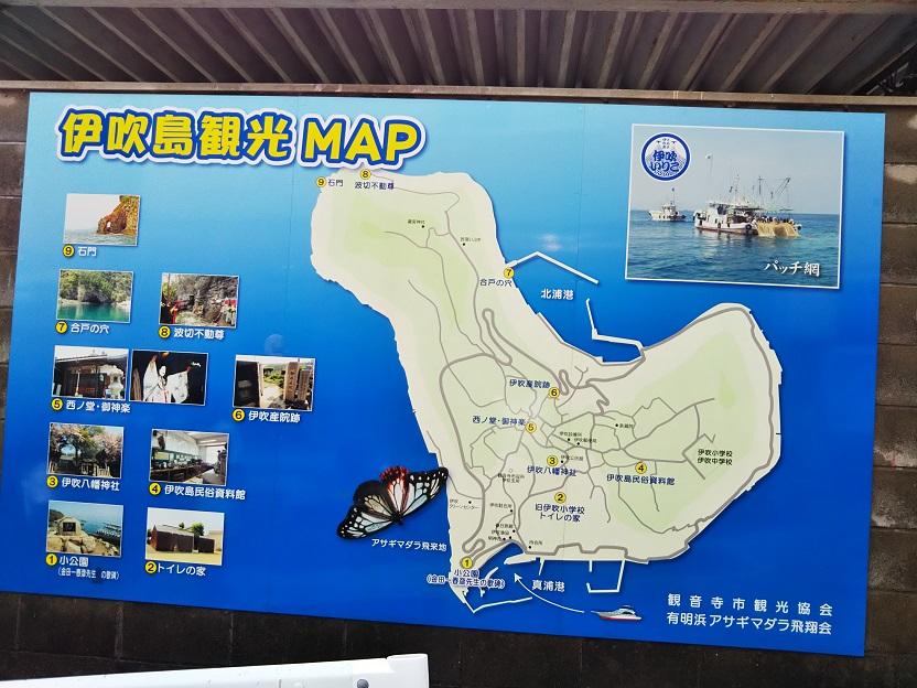 伊吹島観光案内図やマップ