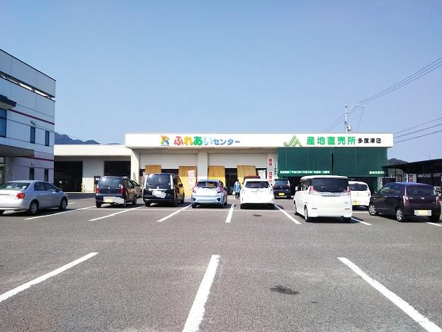 JAふれあいセンター 多度津店外観