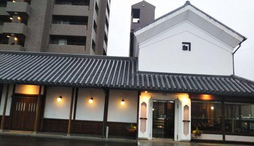 蔵人珈蔵(くろうどかくら)宇多津店 おいしい珈琲とゆったり流れる時間