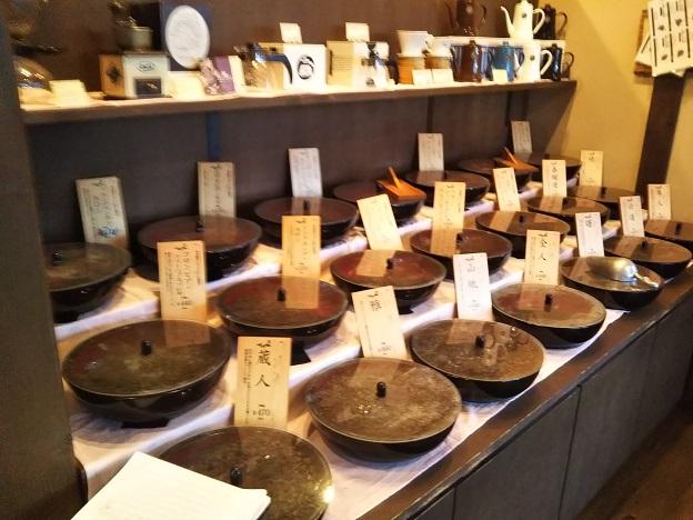 蔵人珈蔵 コーヒー豆